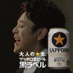 40周年のサッポロビール黒ラベルのCM、大人エレベーター。40歳の中田英寿の言葉がささる。