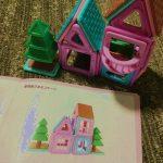 2歳児のおもちゃ②マグ・フォーマー 遊びながら図形(展開図)や数学に強くなる!