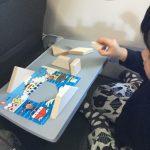 3歳児と飛行機でおでかけ。外出や旅行に役立つグッズ(おもちゃなど)3選!